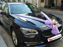 BMW Seven Series